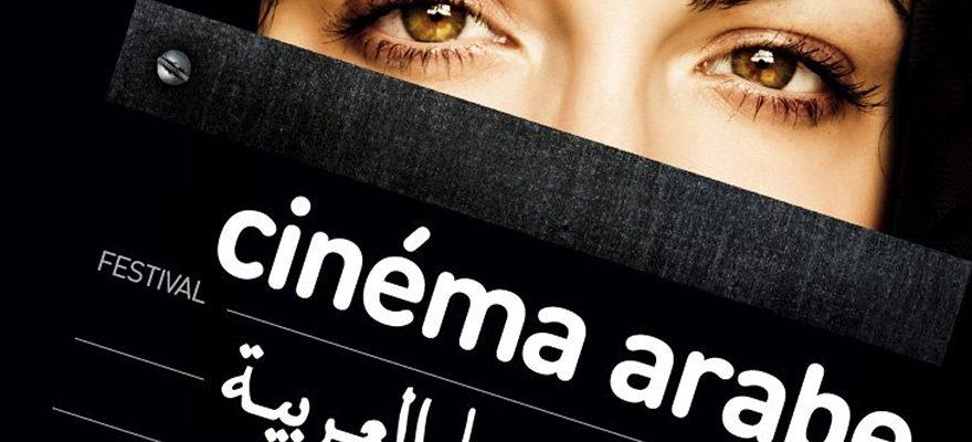 Les dispositifs ouverts à la production de cinéastes de pays étrangers